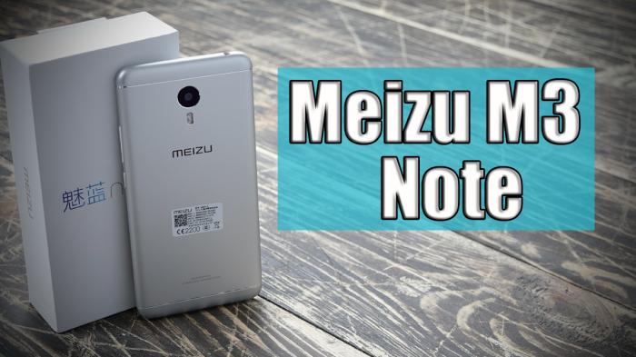 Meizu M3 Note: распаковка и розыгрыш смартфона от Andro-news – фото 1