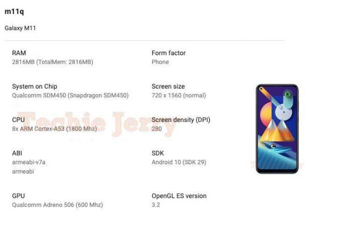 Samsung Galaxy M11 предложит чип от Qualcomm – фото 2