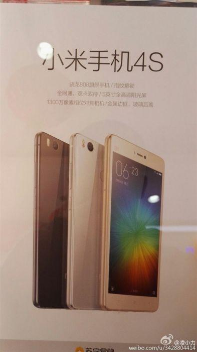Xiaomi Mi 4S: смартфон на базе Snapdragon 808 может дебютировать уже сегодня – фото 1