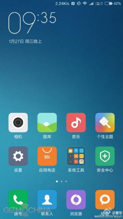 Xiaomi Mi5: пять подтвержденных фактов о будущем флагмане – фото 5