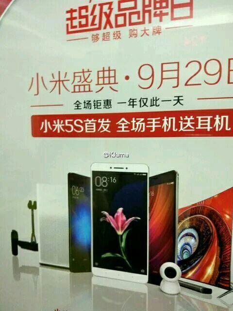 Новые изображения Xiaomi Mi 5S/5S Plus и подробности о времени старта продаж флагманов – фото 3