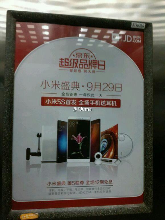 Новые изображения Xiaomi Mi 5S/5S Plus и подробности о времени старта продаж флагманов – фото 2