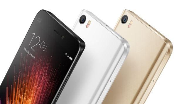 Xiaomi Mi 5S в Китае будет стоить от $300: Snapdragon 821, 6 ГБ ОЗУ и 64 ГБ ПЗУ – фото 1