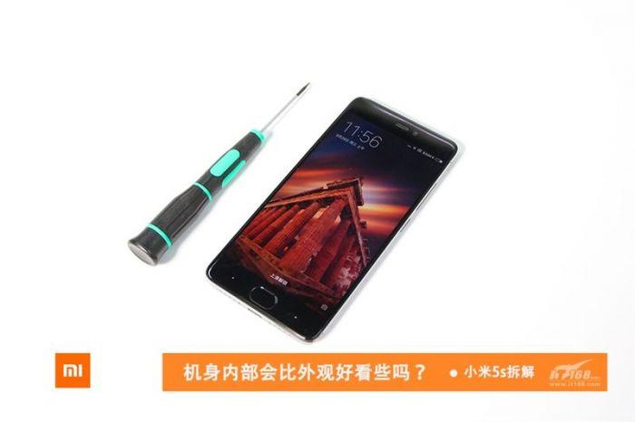Xiaomi Mi 5S в топовой версии разобрали до винтика – фото 1
