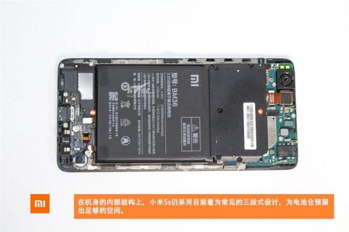Xiaomi Mi 5S в топовой версии разобрали до винтика – фото 8