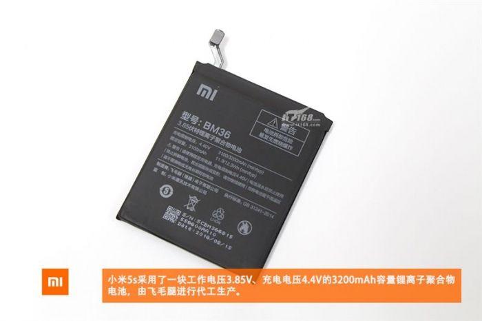 Xiaomi Mi 5S в топовой версии разобрали до винтика – фото 12
