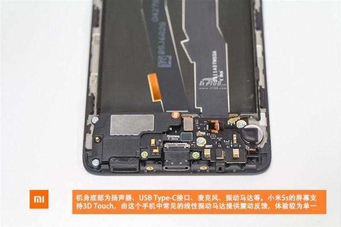 Xiaomi Mi 5S в топовой версии разобрали до винтика – фото 13