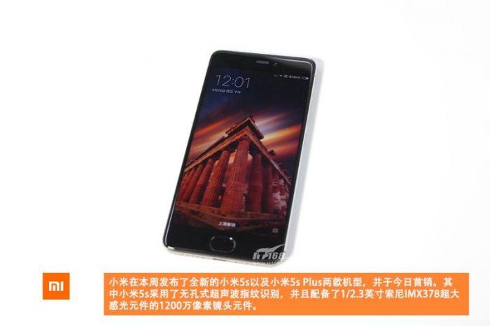 Xiaomi Mi 5S в топовой версии разобрали до винтика – фото 2
