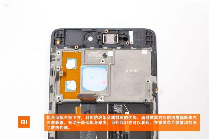 Xiaomi Mi 5S в топовой версии разобрали до винтика – фото 18