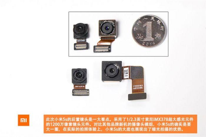 Xiaomi Mi 5S в топовой версии разобрали до винтика – фото 19