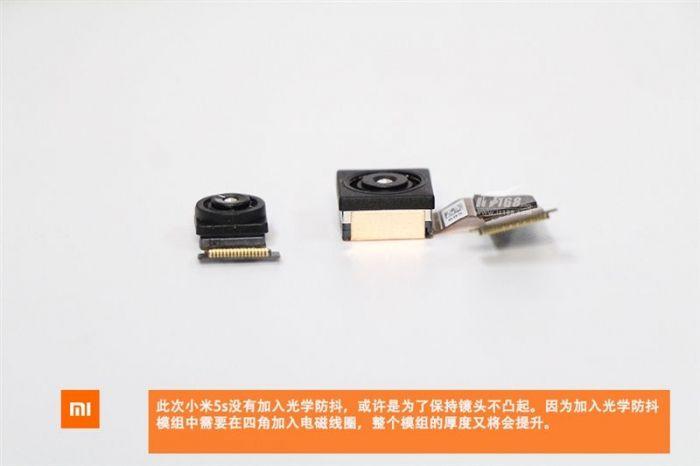 Xiaomi Mi 5S в топовой версии разобрали до винтика – фото 20