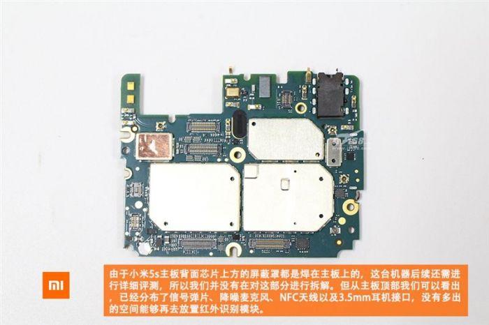 Xiaomi Mi 5S в топовой версии разобрали до винтика – фото 23
