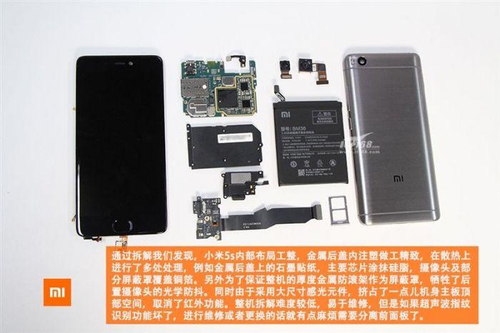 Xiaomi Mi 5S в топовой версии разобрали до винтика – фото 24