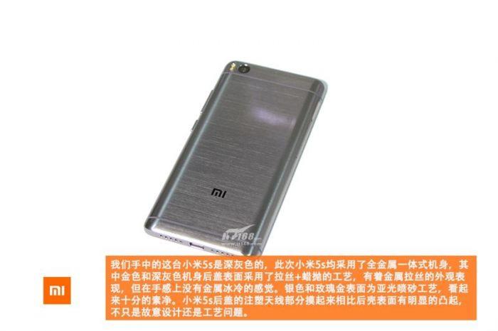 Xiaomi Mi 5S в топовой версии разобрали до винтика – фото 3