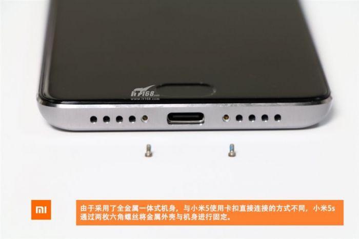 Xiaomi Mi 5S в топовой версии разобрали до винтика – фото 4