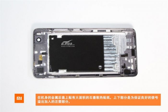 Xiaomi Mi 5S в топовой версии разобрали до винтика – фото 6