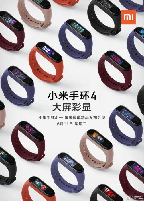 Компания тизерит Xiaomi Mi Band 4 – фото 2