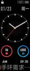 Xiaomi Mi Band 5 получит ряд новых функций – фото 1