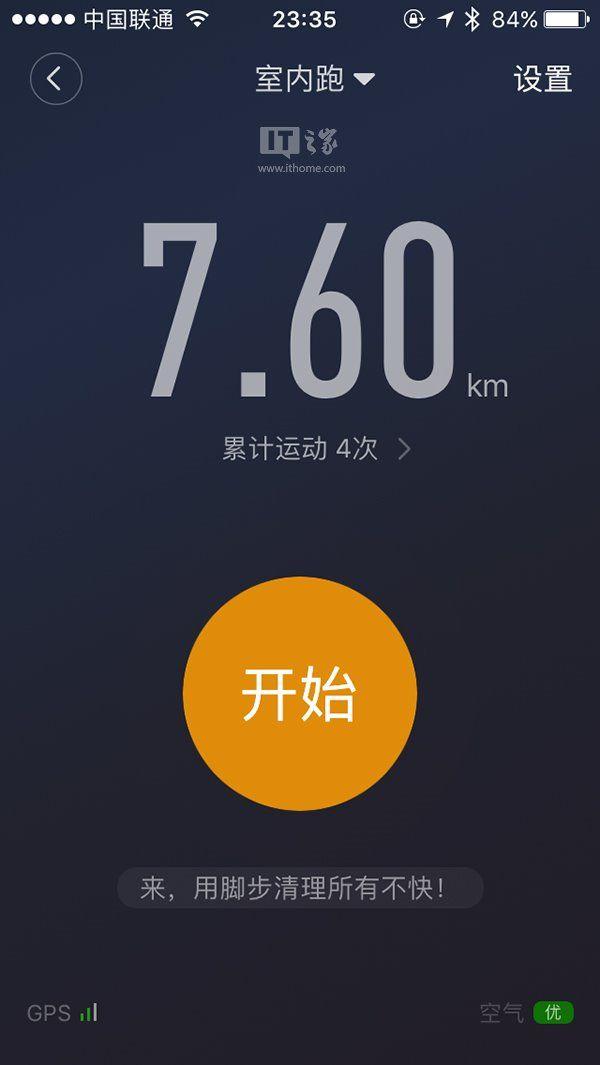 Xiaomi Mi Band 2 теперь будет полезен и в тренажерном зале – фото 1