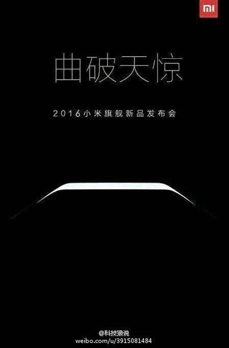 Xiaomi Mi Note 2: тизеры и предполагаемые характеристики флагмана – фото 2