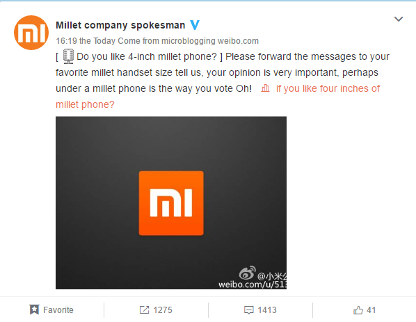 4-дюймовый смартфон Xiaomi: нужен или нет, опрос пользователей – фото 1