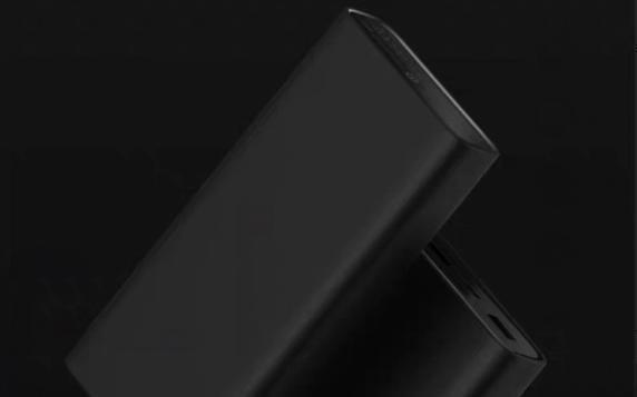 Xiaomi Power 3 High Edition — PowerBank с двухсторонней быстрой зарядкой мощностью 45 Вт – фото 1