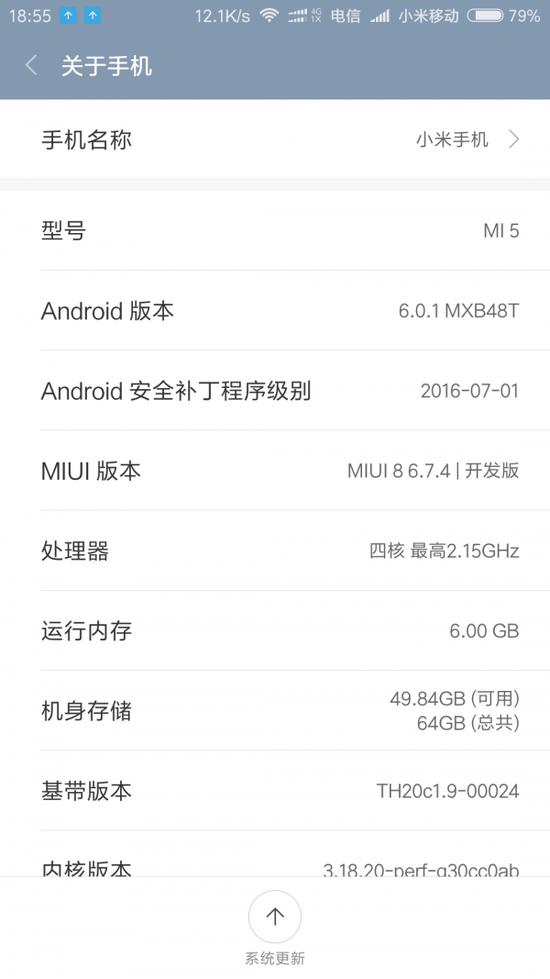 В Китае предлагают апгрейд Xiaomi Mi5 до 6 Гб оперативки за $43 доплаты – фото 3