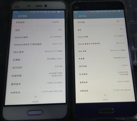 В Китае предлагают апгрейд Xiaomi Mi5 до 6 Гб оперативки за $43 доплаты – фото 4