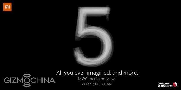 Xiaomi Mi5: пять подтвержденных фактов о будущем флагмане – фото 6
