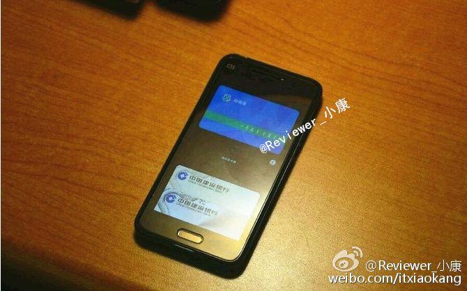 4-дюймовый смартфон Xiaomi: нужен или нет, опрос пользователей – фото 2