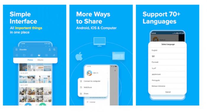 Как удалить ShareMe на Xiaomi Redmi – фото 1
