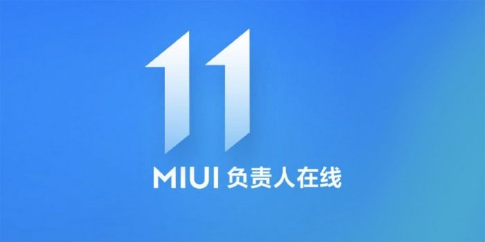 Что нового в MIUI 11? Скриншоты рассказали больше о прошивке