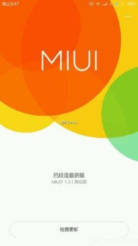 miui-7_vypuschena_beta_versiya