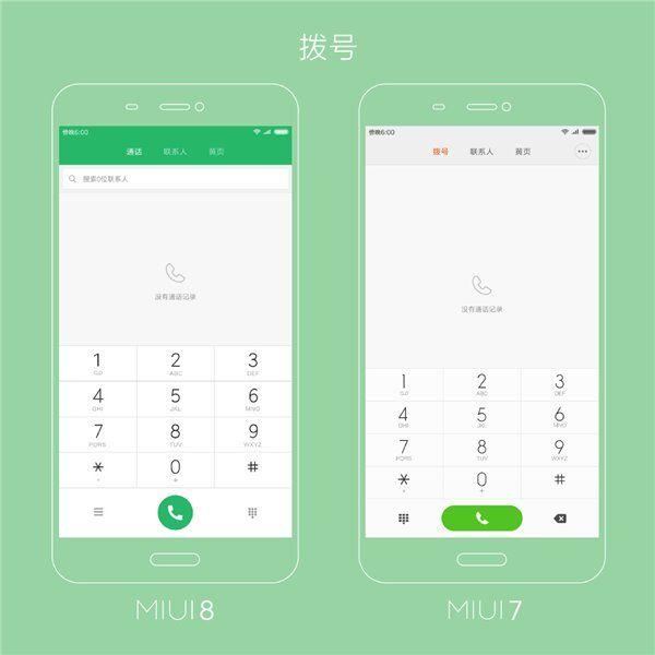 MIUI 8 против MIUI 7: сравнение дизайна и интерфейса в картинках – фото 4