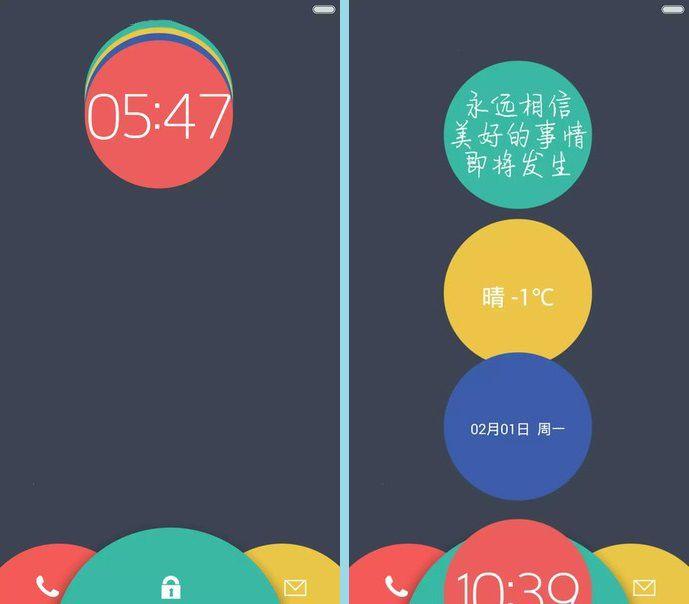 MIUI против Flyme: чья оболочка лучше – Xiaomi или Meizu? – фото 11
