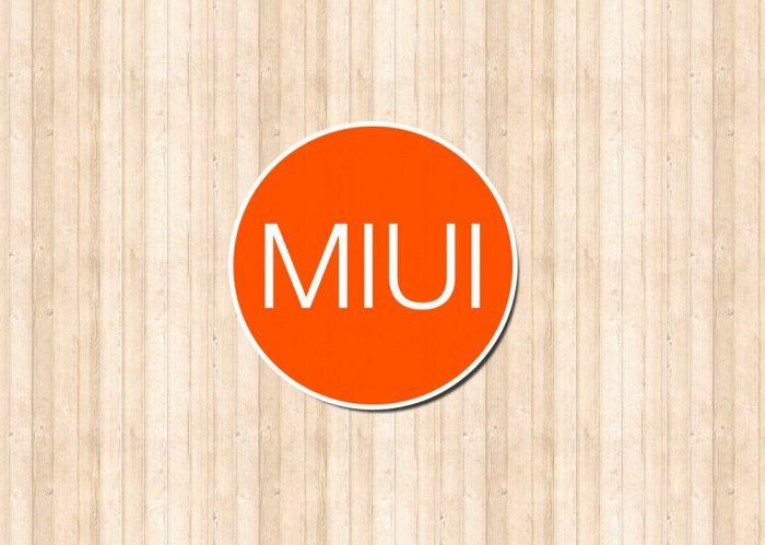 логотип MIUI 11
