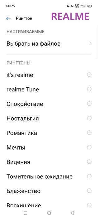 набор рингтонов Realme