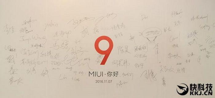 MIUI против Flyme: чья оболочка лучше – Xiaomi или Meizu? – фото 9