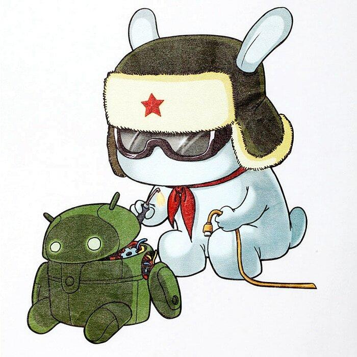 MIUIDaemon на Xiaomi – фото 8