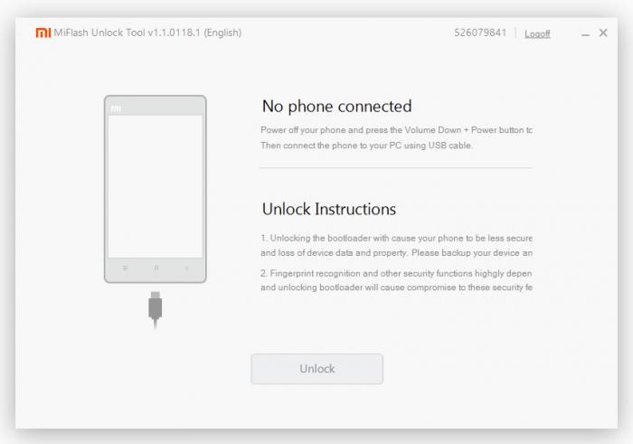 Как разблокировать Mi Unlock – фото 2