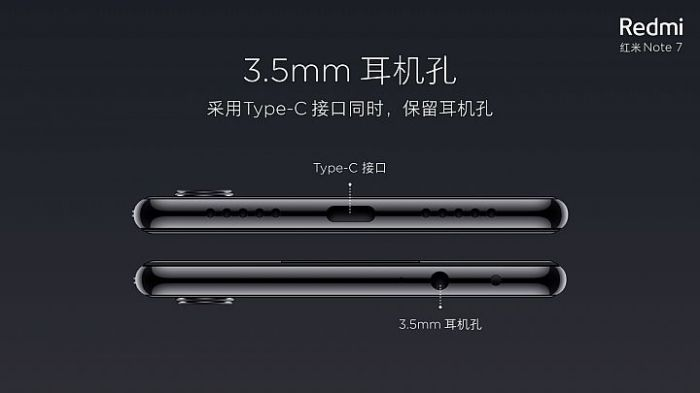 Анонс независимого Redmi Note 7: в лучших традициях Xiaomi с бодрой начинкой по низкой цене – фото 5