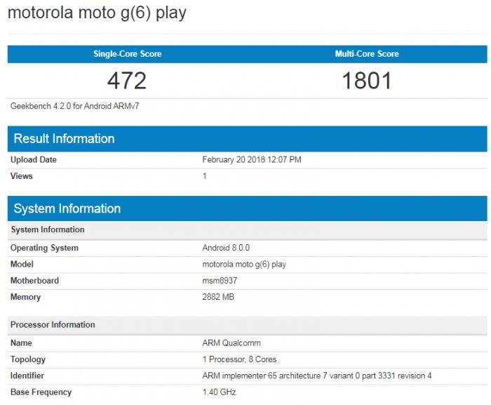 Moto G6 Play замечен в бенчмарке – фото 3