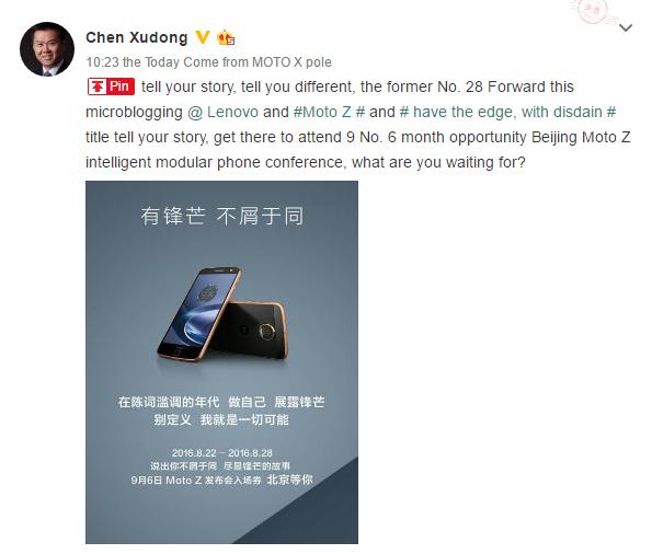 Moto Z: тонкий и мощный китаец дебютирует в Китае – фото 2