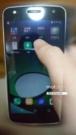 Moto Z Play показался на «живых» фотографиях – фото 2