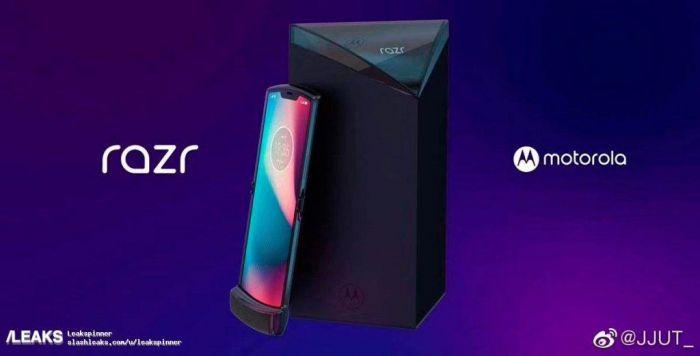 Lenovo выдала чужой концептуальный ролик Motorola RAZR за свой – фото 2