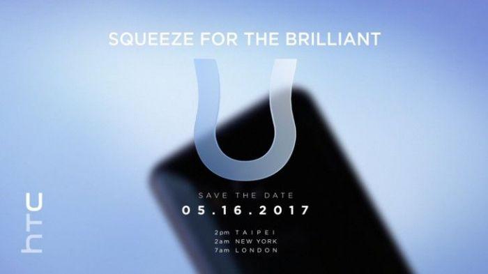 Флагман HTC U (Ocean) представят как HTC U 11 – фото 1