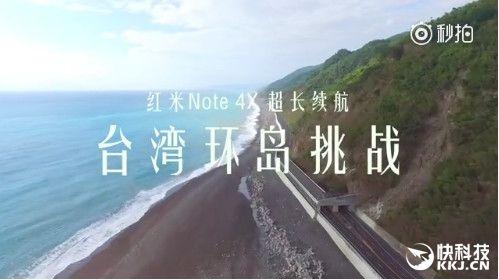 Xiaomi Redmi Note 4X, iPhone 7 Plus и Oppo R9S в тесте на автономность – фото 1