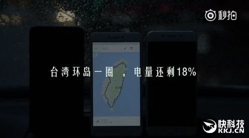 Xiaomi Redmi Note 4X, iPhone 7 Plus и Oppo R9S в тесте на автономность – фото 5