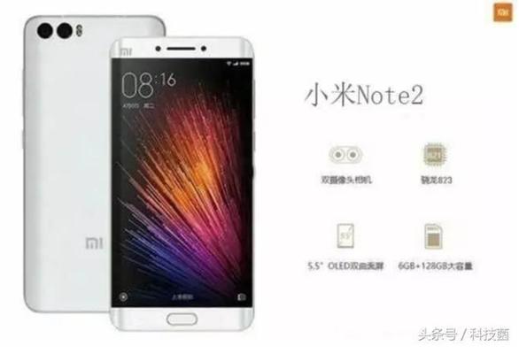Xiaomi Mi Note 2 – монструозный флагман с сюрпризом – фото 1