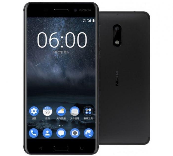 HMD Global вновь напоминает о премьере смартфонов Nokia на MWC 2017 – фото 1